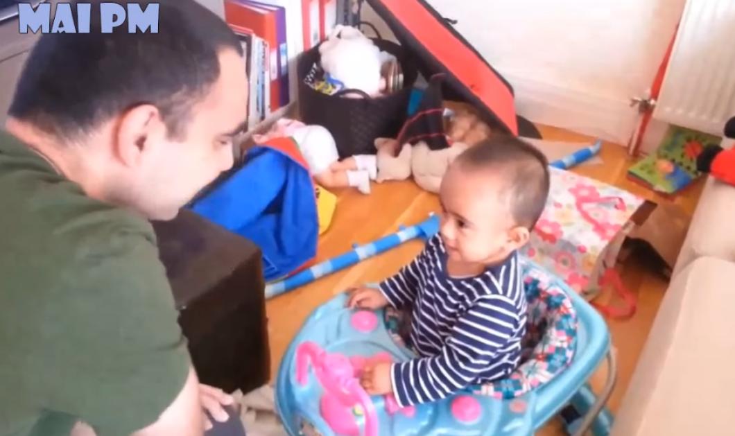 Ξεκαρδιστικές αντιδράσεις μωρών βλέποντας τον μπαμπά τους χωρίς μούσια - Video - Κυρίως Φωτογραφία - Gallery - Video