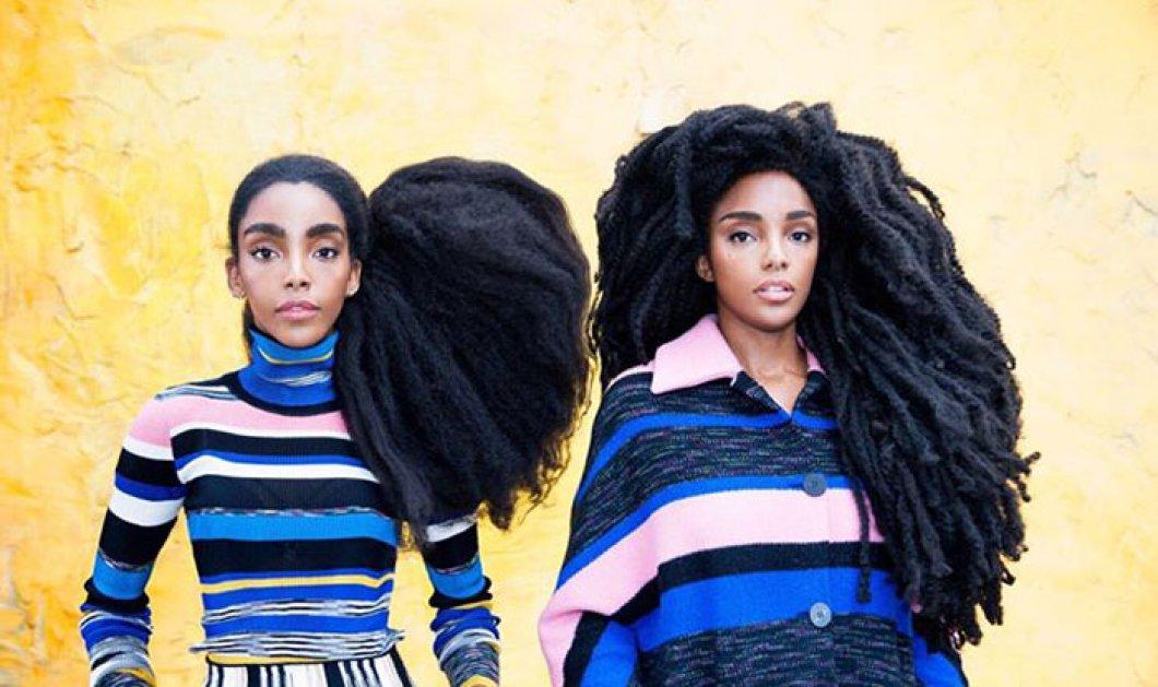 Δίδυμες αδελφές με τα πιο φουντωτά μαλλιά υπερπαραγωγή που έχετε δει στέφονται Βασίλισσες στο Διαδίκτυο - Κυρίως Φωτογραφία - Gallery - Video