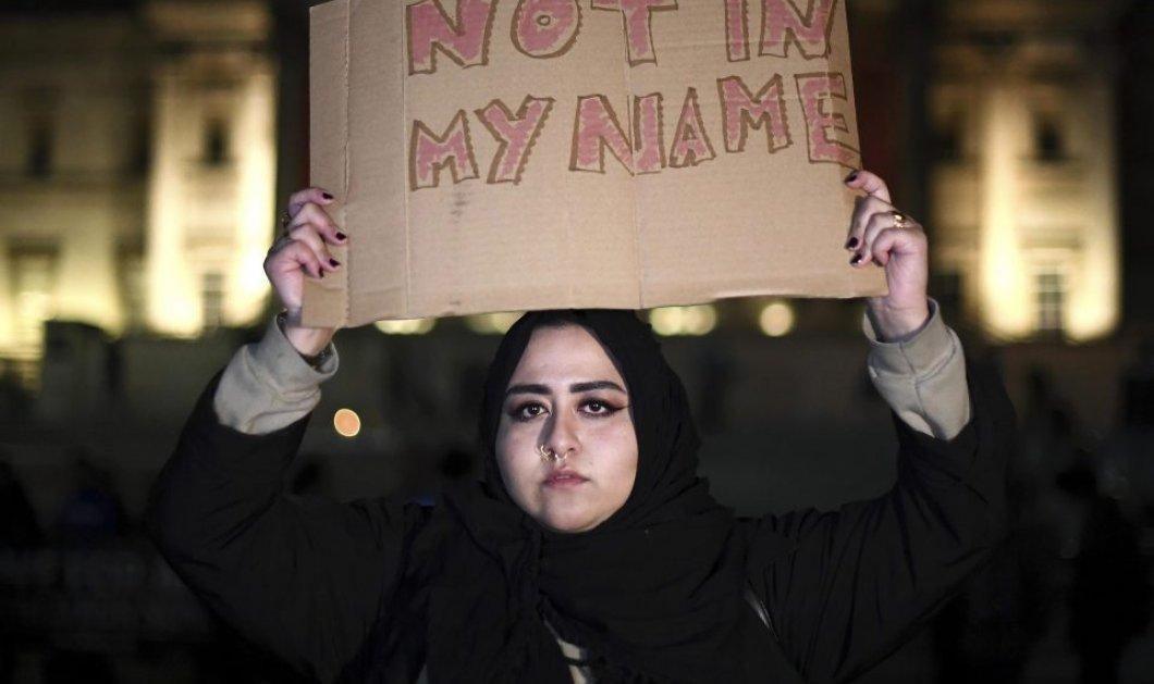 Η σύζυγος και η μητέρα του μακελάρη του Λονδίνου: Είμαστε σοκαρισμένες, συντετριμμένες & θέλουμε να κρυφτούμε - Κυρίως Φωτογραφία - Gallery - Video