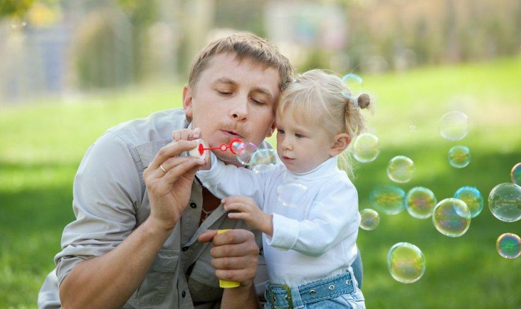 Νέα έρευνα: Πιο γενναιόδωροι πιο φιλεύσπλαχνοι & πιο δοτικοί οι μπαμπάδες κοριτσιών   - Κυρίως Φωτογραφία - Gallery - Video