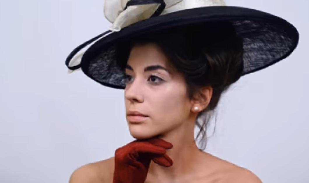 Θαυμάσιο βίντεο 100 χρόνια ελληνικής ομορφιάς :  Μακιγιάζ, χτενίσματα, ντύσιμο & στυλ  - Κυρίως Φωτογραφία - Gallery - Video