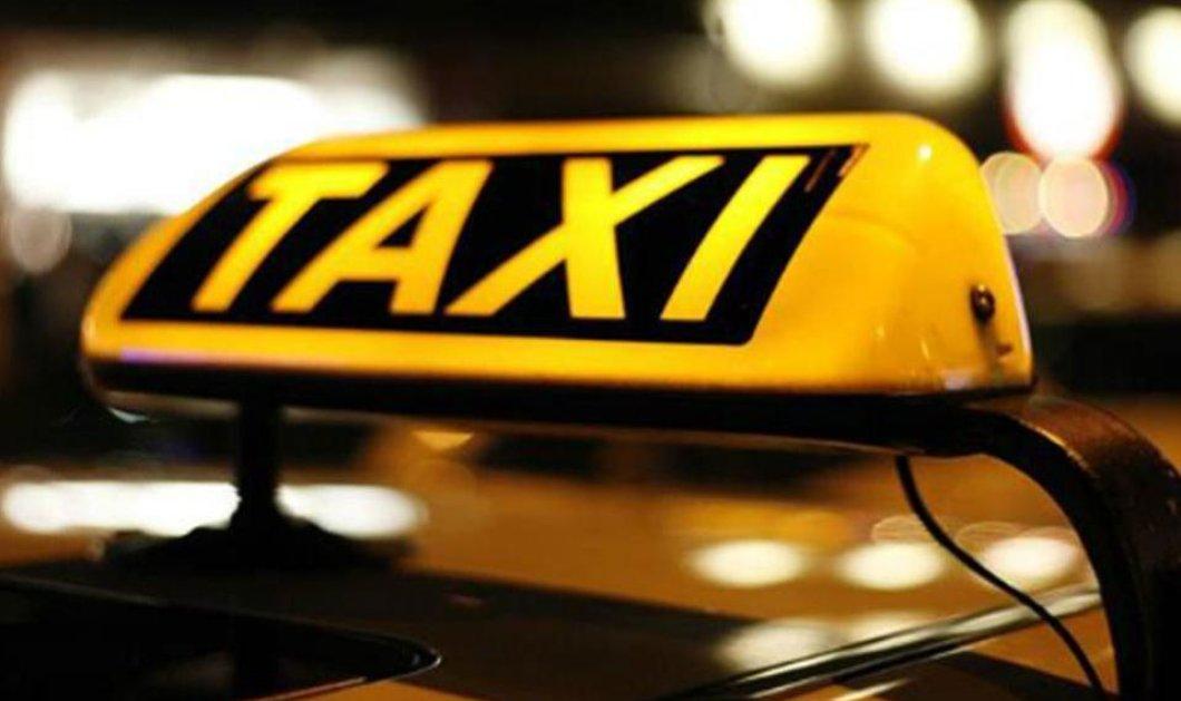 Ο ειδικός φρουρός που δολοφόνησε τον ταξιτζή στην Καστοριά: Ηθελα να ληστέψω, χρειαζόμουν 200 ευρώ αλλά η αντίδραση .. - Κυρίως Φωτογραφία - Gallery - Video