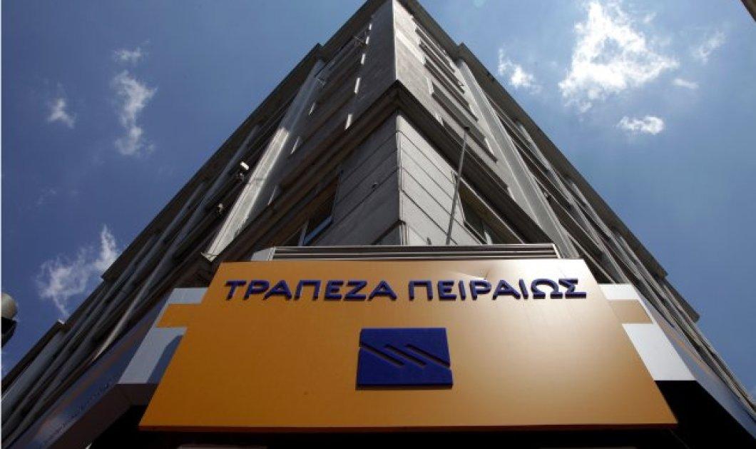 Τράπεζα Πειραιώς: Χατζηνικολάου και Μεγάλου συναντήθηκαν με την επιχειρηματική κοινότητα - Κυρίως Φωτογραφία - Gallery - Video