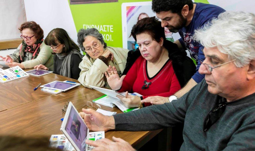 Η COSMOTE φέρνει τους ανθρώπους μεγαλύτερης ηλικίας πιο κοντά στις ψηφιακές τεχνολογίες - Κυρίως Φωτογραφία - Gallery - Video