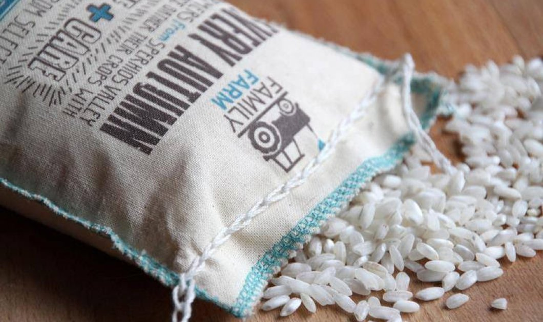 Made in Greece τα Agrifarm του Δημήτρη Γκρεμυλογιάννη: Δικό μας ρύζι & όσπρια στα ράφια του πλανήτη - Άριστη συσκευασία  - Κυρίως Φωτογραφία - Gallery - Video