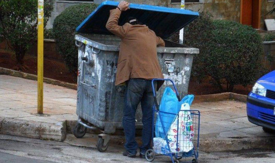 Σοκάρει έκθεση της Ευρωπαϊκής Επιτροπής: 1 στους 3 Έλληνες απειλείται από φτώχεια - Κυρίως Φωτογραφία - Gallery - Video
