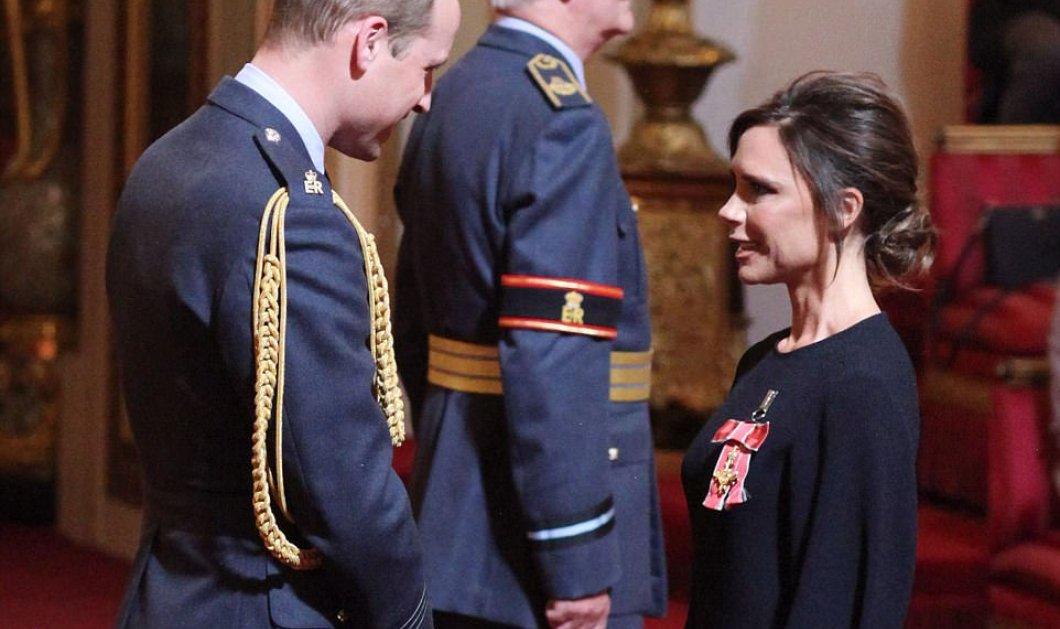 Βασιλικό παράσημο έλαβε η Βικτόρια Μπέκαμ από τον Πρίγκιπα Γουίλιαμ για όσα έχει προσφέρει στη μόδα - Φωτό - Κυρίως Φωτογραφία - Gallery - Video