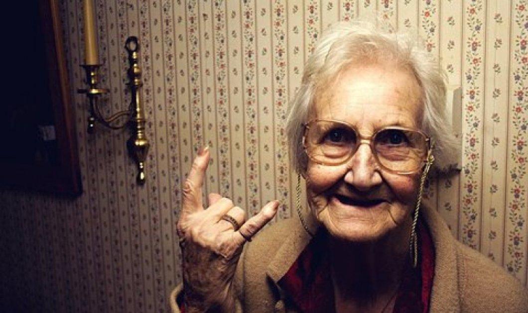 Πάτρα: Η γηραιότερη γιαγιά της Ελλάδας - ή μήπως και του κόσμου - 112 ετών ζει στην Κρέστενα - Κυρίως Φωτογραφία - Gallery - Video