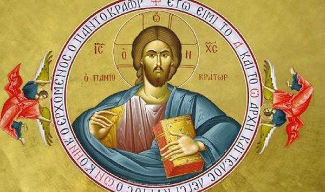 Είχε ο Χριστός 7 αδέλφια: Ιάκωβος, ο Ιωσής, ο Ιούδας & ο Σίμων - Ποιες ήταν οι 3 αδελφές του; Θέμα που διχάζει  - Κυρίως Φωτογραφία - Gallery - Video