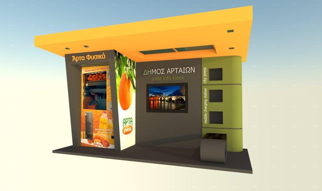 Good news: Οι πρώτοι αυτόματοι πωλητές φυσικού χυμού πορτοκαλιού έφτασαν! - Κυρίως Φωτογραφία - Gallery - Video