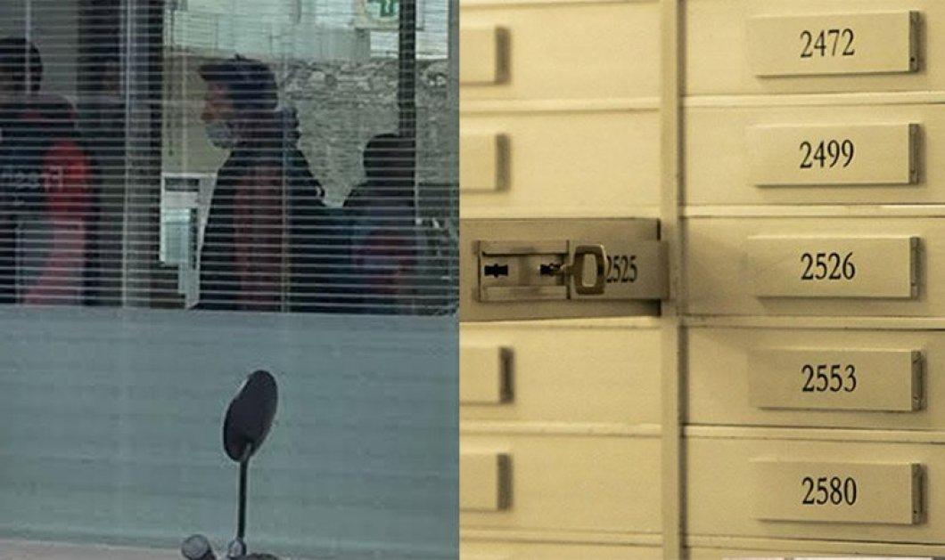 Τράπεζα Πειραιώς: Κλειστό θα παραμείνει το υποκατάστημα στον Πειραιά μετά την χθεσινή ληστεία  - Κυρίως Φωτογραφία - Gallery - Video