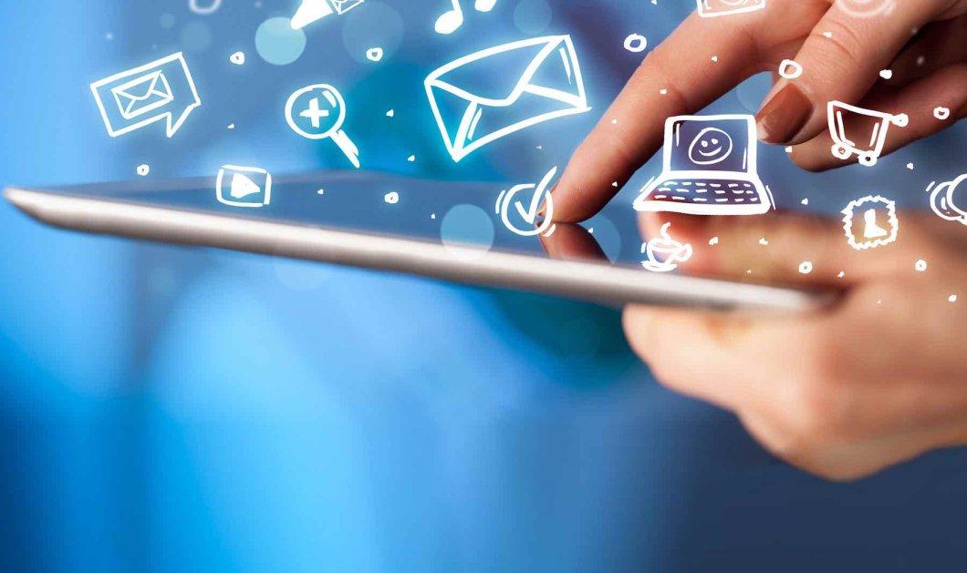 Cosmote mobile internet: Ρεκόρ κίνησης δεδομένων το Πάσχα - Κυρίως Φωτογραφία - Gallery - Video