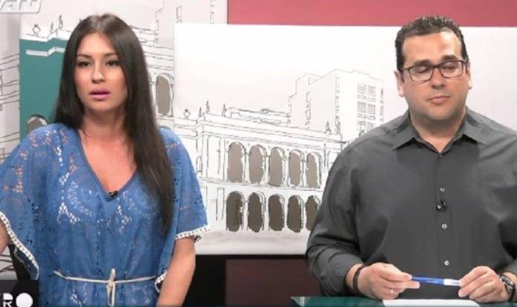 Βίντεο: Η στιγμή του σεισμού στην Πάτρα και η αντίδραση της παρουσιάστριας που φοβήθηκε  - Κυρίως Φωτογραφία - Gallery - Video