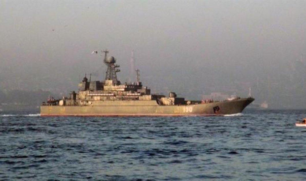 Ρωσικό πολεμικό πλοίο συγκρούστηκε στο Βόσπορο: Σώα όλα τα μέλη του πληρώματος - Κυρίως Φωτογραφία - Gallery - Video