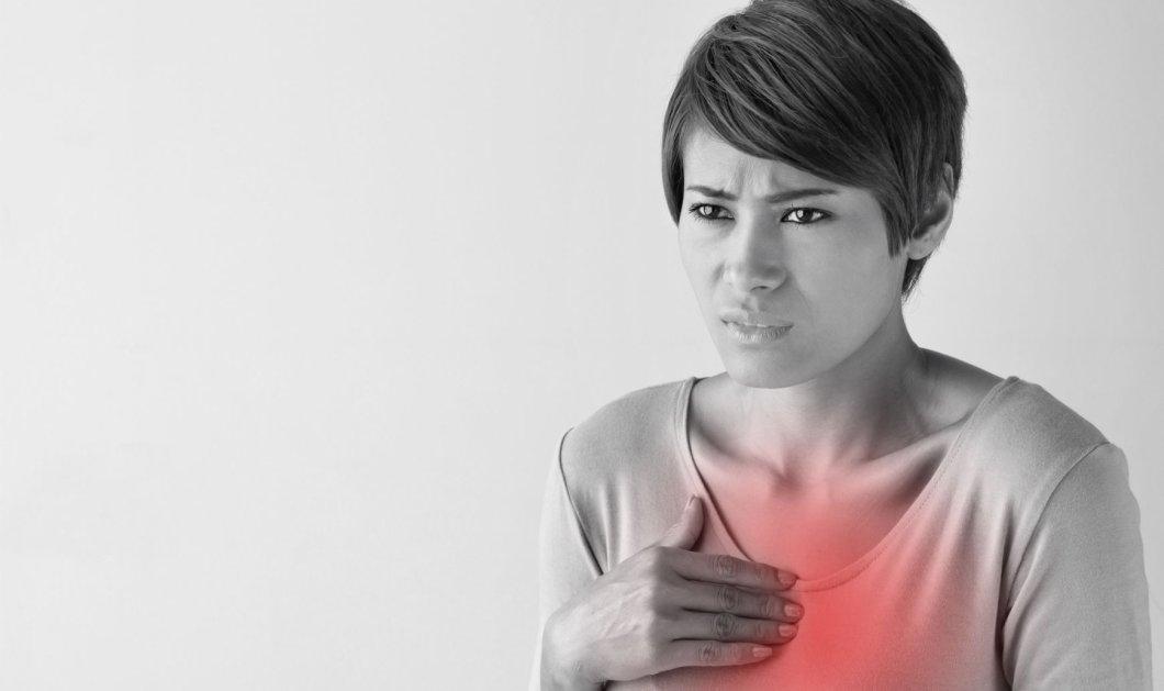 Πόνος στο στήθος: Νέο τεστ αίματος αλλάζει τη διάγνωση για πιθανό έμφραγμα στον 21ο αιώνα - Κυρίως Φωτογραφία - Gallery - Video