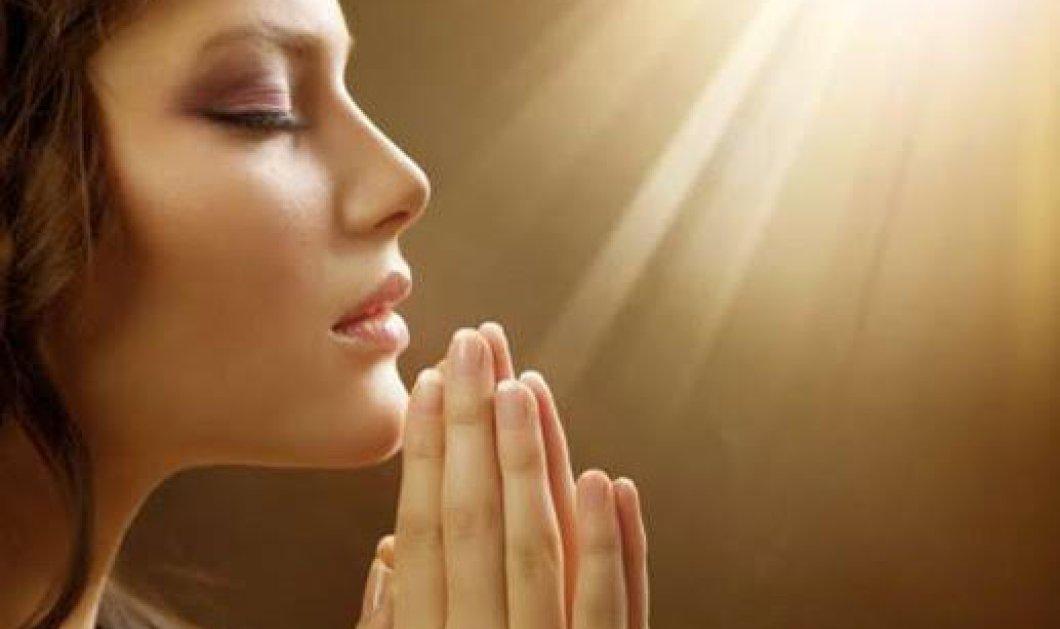 Λέξη προς λέξη η ερμηνεία της σημαντικότερης προσευχής μας «Πάτερ Ημών»  - Κυρίως Φωτογραφία - Gallery - Video