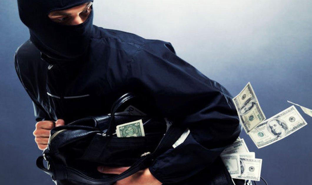 Έκτακτο: Κινηματογραφική ληστεία σε τράπεζα στον Πειραιά - Κράτησαν 8 ομήρους για 3 ώρες, άρπαξαν λεφτά & άνοιξαν θυρίδες - Κυρίως Φωτογραφία - Gallery - Video