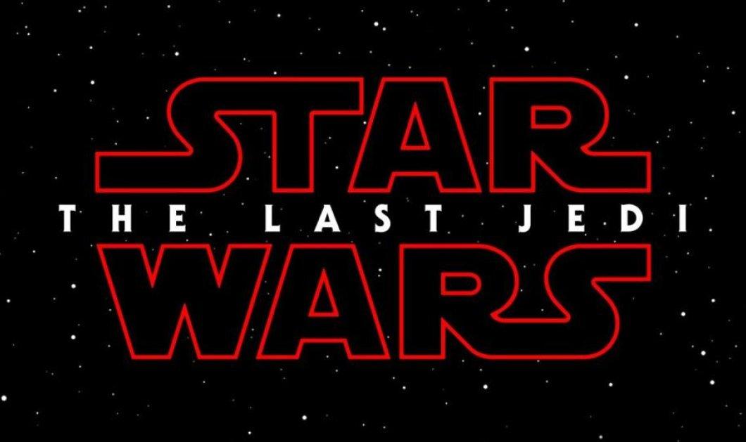 Το πολυαναμενόμενο πρώτο τρέιλερ του «Star Wars: The Last Jedi»- Περισσότερες από 25 εκατ. προβολές! - Κυρίως Φωτογραφία - Gallery - Video