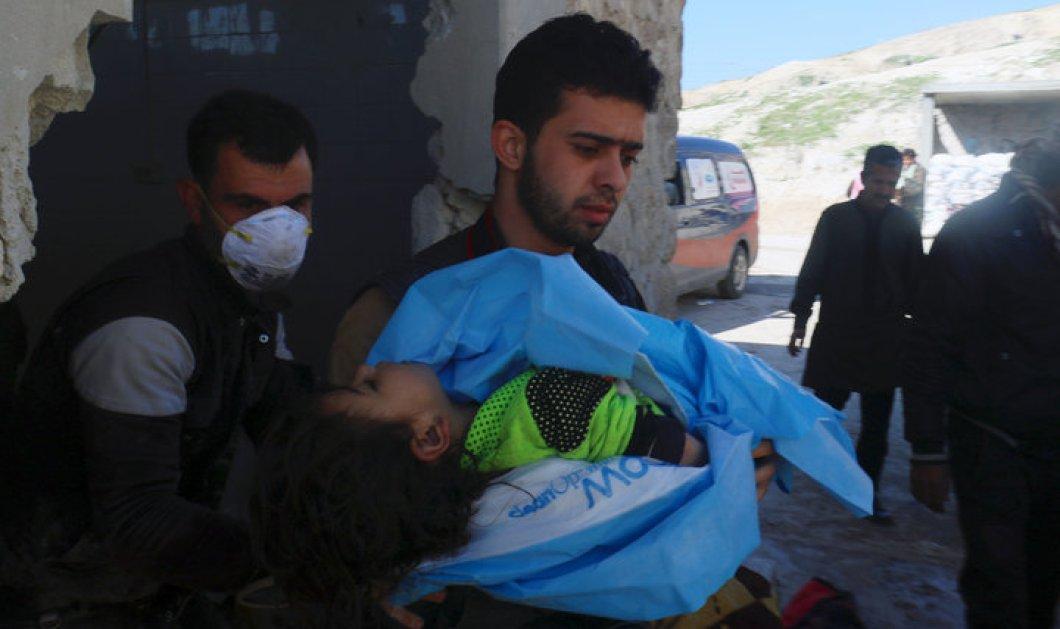 Σοκαριστικές εικόνες - Συρία: Σε νεκροταφείο παιδιών έχει μετατραπεί η χώρα που πλήττεται από αεροπορικές επιδρομές με χημικά - Κυρίως Φωτογραφία - Gallery - Video