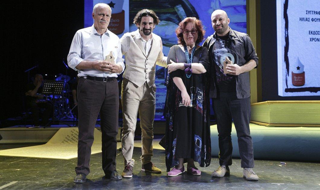 Τελετή απονομής βραβείων Public - Οι τελικοί νικητές σε μία λαμπερή βραδιά με πρωταγωνιστή το βιβλίο - Κυρίως Φωτογραφία - Gallery - Video