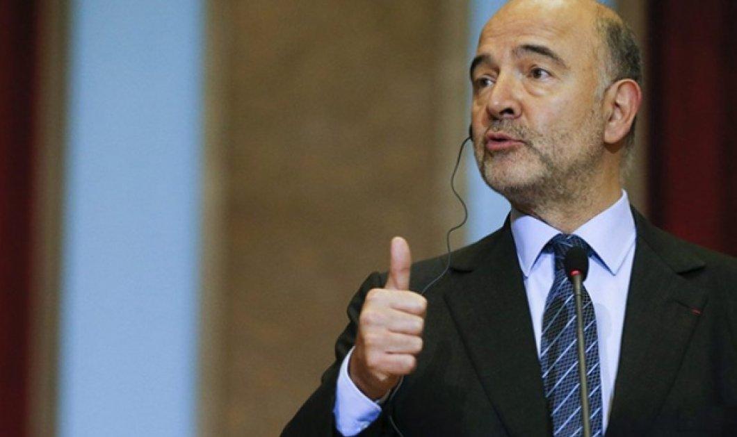 Πιέρ Μοσκοβισί: «Πολύ θετική εξέλιξη το κλείσιμο της συμφωνίας -Στρατηγικής σημασίας για την Ελλάδα» - Κυρίως Φωτογραφία - Gallery - Video