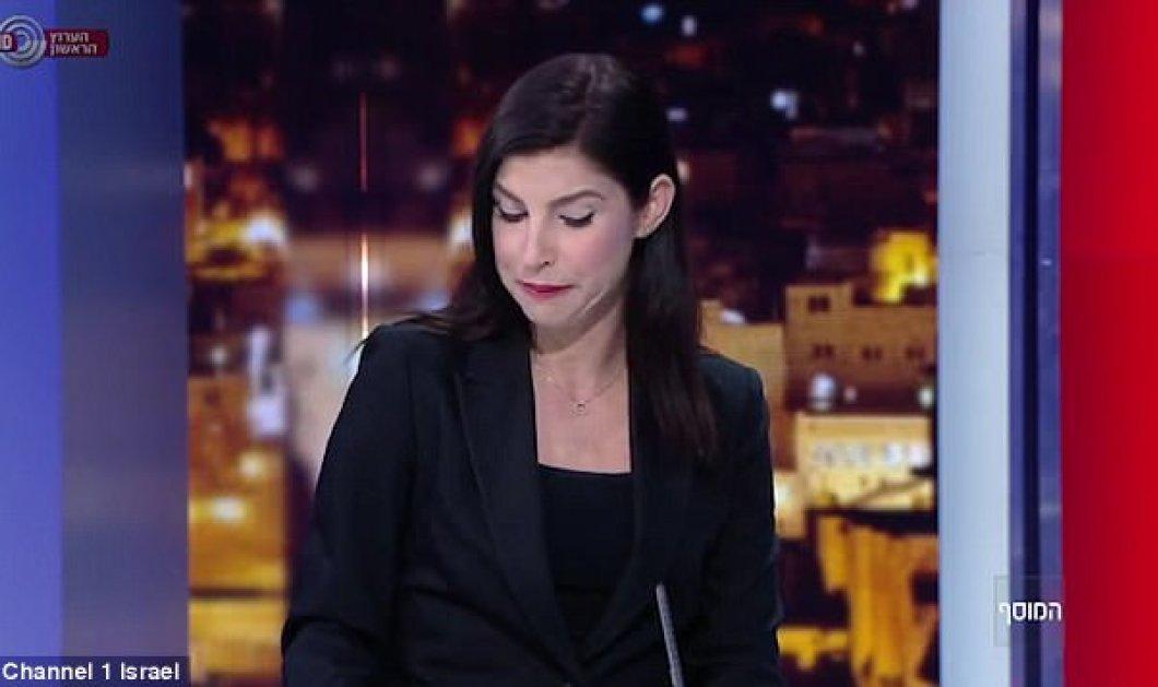 Βίντεο- Τρομερά συγκινητικό: Με λυγμούς η παρουσιάστρια ειδήσεων ανακοινώνει on air ότι κλείνει το κανάλι που δουλεύει - Κυρίως Φωτογραφία - Gallery - Video
