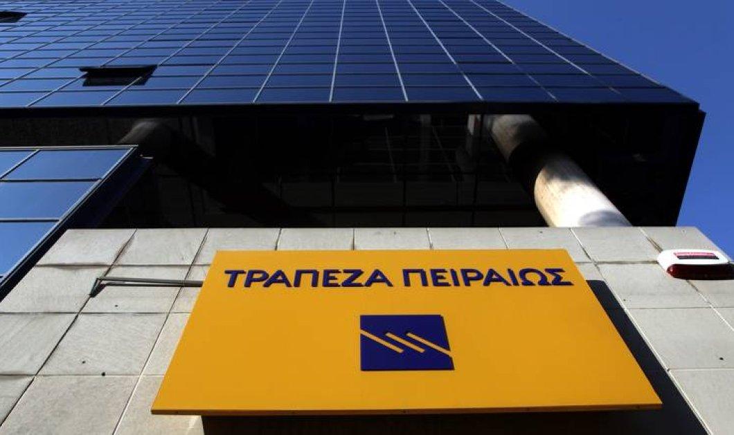 Ηλεκτρονικές δημοπρασίες ιδιοκτητών ακινήτων της τράπεζας Πειραιώς - Κυρίως Φωτογραφία - Gallery - Video