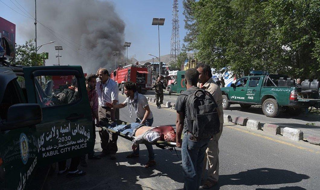 Ισχυρή έκρηξη στο Καμπούλ- Δεκάδες νεκροί & εκατοντάδες τραυματίες (Φώτο & Βίντεο) - Κυρίως Φωτογραφία - Gallery - Video