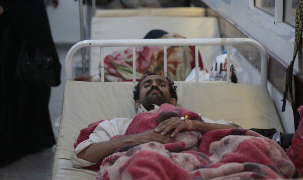 Εικόνες μιας άλλης εποχής στην Υεμένη: 180 πέθαναν από χολέρα -11.000 κρούσματα - Κυρίως Φωτογραφία - Gallery - Video