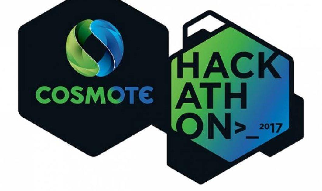 Cosmote Hackathon: 14 ομάδες στο μεγάλο μαραθώνιο διαγωνισμό καινοτομίας στις 13 & 14 Μαΐου - Κυρίως Φωτογραφία - Gallery - Video