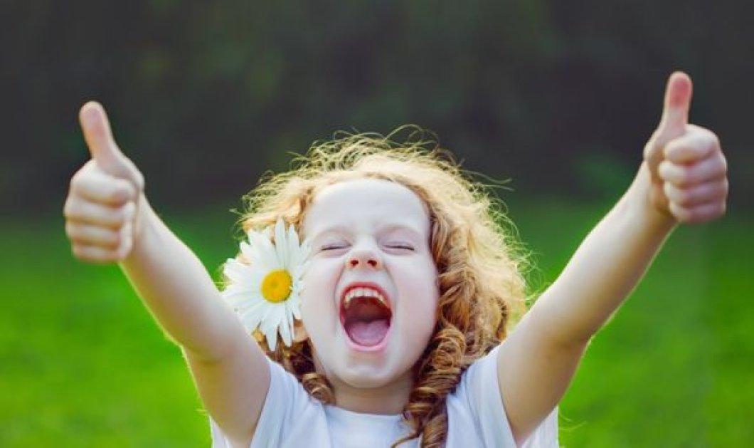 Κάνουμε focus στα θετικά! 5 + 1 πράγματα που θα μας κάνουν χαρούμενους! - Κυρίως Φωτογραφία - Gallery - Video
