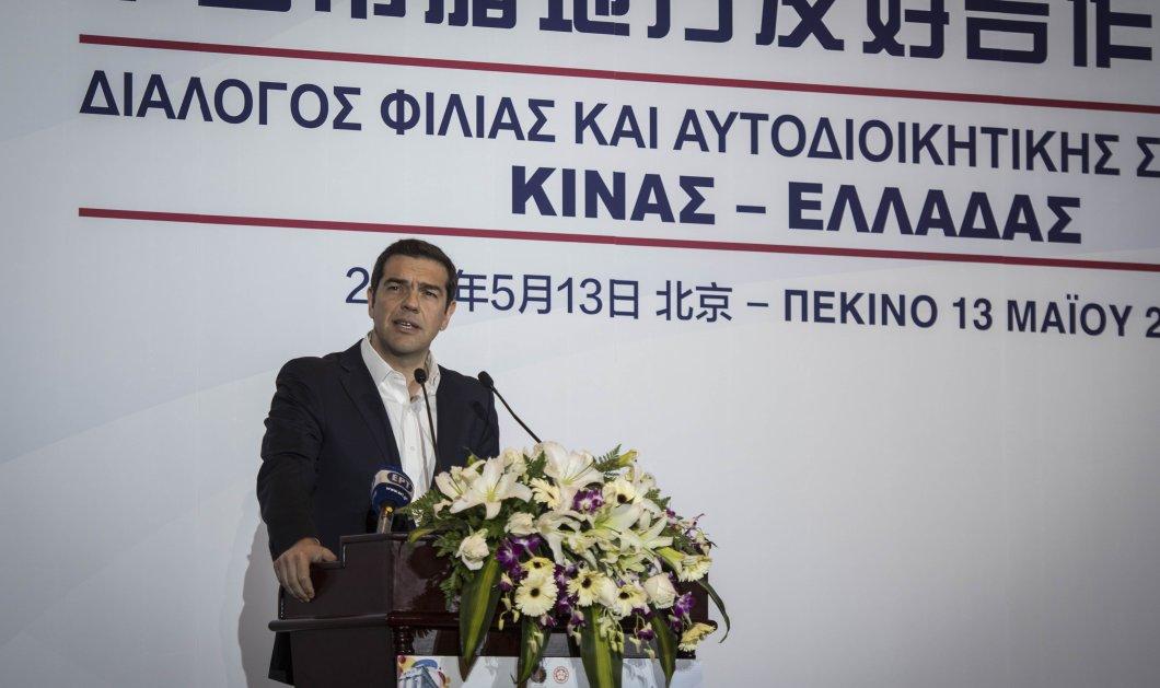 Αλέξης Τσίπρας: «Ελλάδα και Κίνα μοιράζονται κοινό όραμα για το μέλλον» (Βίντεο) - Κυρίως Φωτογραφία - Gallery - Video