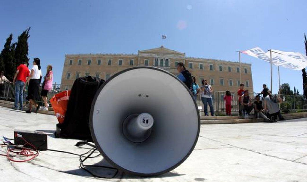Πανελλαδική απεργία την Τετάρτη 17 Μαΐου ενάντια στην ψήφιση των νέων μέτρων - Πώς θα κινηθούν τα μέσα  - Κυρίως Φωτογραφία - Gallery - Video