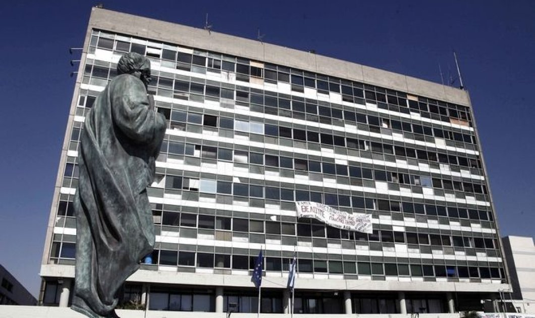 Χτύπησαν και στην Ελλάδα: Η παγκόσμια κυβερνοεπίθεση στα κομπιούτερς του ΑΠΘ - Κυρίως Φωτογραφία - Gallery - Video