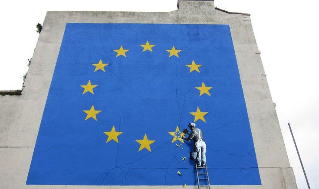 Το νέο graffiti του Bansky αφιερωμένο στο Brexit - Κυρίως Φωτογραφία - Gallery - Video