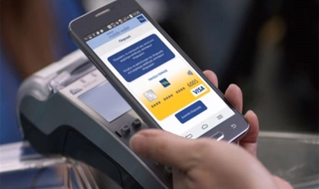 Νέα, απλή & εύχρηστη εφαρμογή του Winbank Mobile για συναλλαγές μέσω smartphone - Κυρίως Φωτογραφία - Gallery - Video
