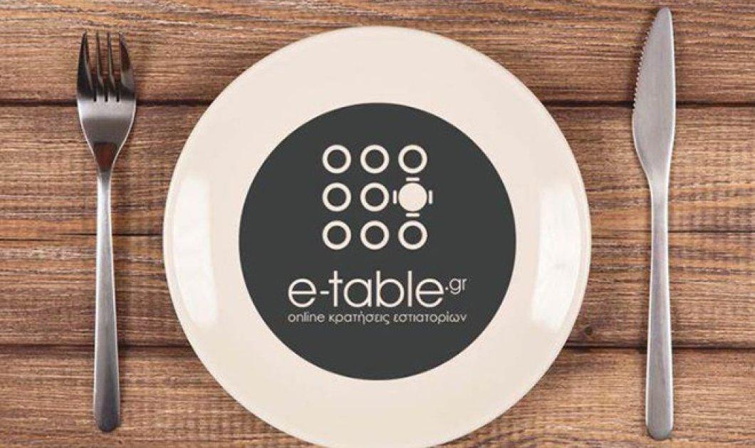 Made in Greece το e-table: Κλείνετε εστιατόρια από το κινητό σας! - Κυρίως Φωτογραφία - Gallery - Video
