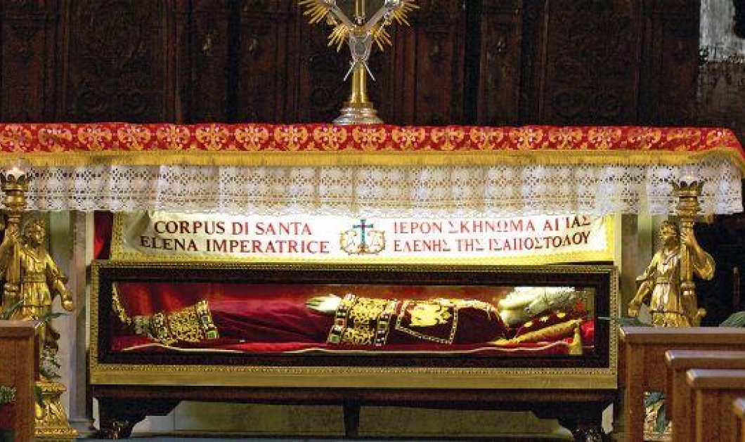 Γιατί φυλάσσονται στη Βενετία τα ιερά λείψανα της Αγίας Ελένης μαζί με το κομμάτι από τον Τίμιο Σταυρό - Μία συναρπαστική διήγηση - Κυρίως Φωτογραφία - Gallery - Video
