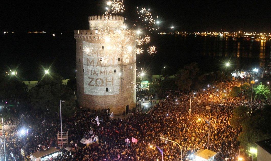"""""""Φωτιά"""" έβαλαν στον Λευκό τον Πύργο οι φίλαθλοι του ΠΑΟΚ πανηγυρίζοντας την κατάκτηση του κυπέλλου (Φωτό) - Κυρίως Φωτογραφία - Gallery - Video"""