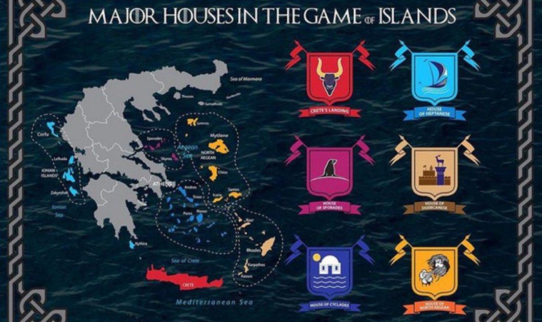 Η καμπάνια προβολής της Ελλάδας με άρωμα από Game of Thrones - Οι 6 οίκοι στα ελληνικά νησιά  - Κυρίως Φωτογραφία - Gallery - Video