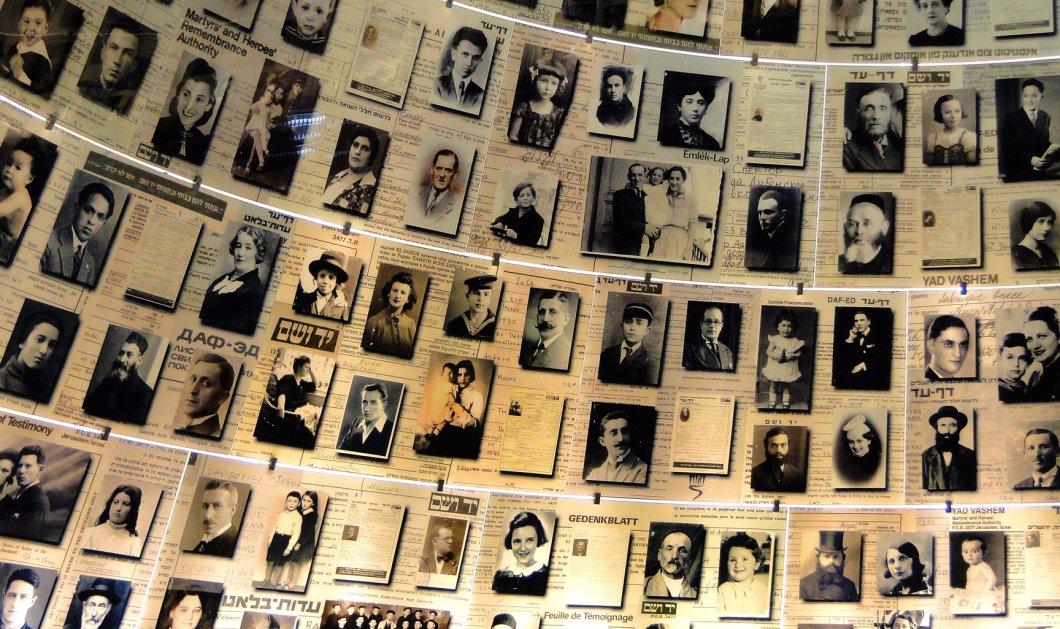 Αποτέλεσμα εικόνας για olokaytvma ebraivn foto