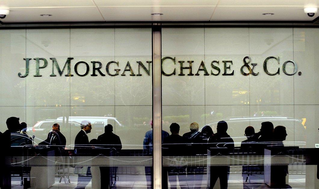 JP Morgan: Μεταφέρει υπαλλήλους από Λονδίνο σε 3 τράπεζες στην Ευρώπη λόγω Brexit - Κυρίως Φωτογραφία - Gallery - Video