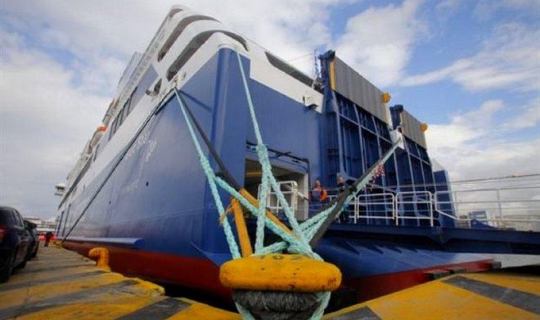 Νέα απεργία ΠΝΟ: Δεμένα στα λιμάνια τα πλοία Πέμπτη & Παρασκευή - Κυρίως Φωτογραφία - Gallery - Video