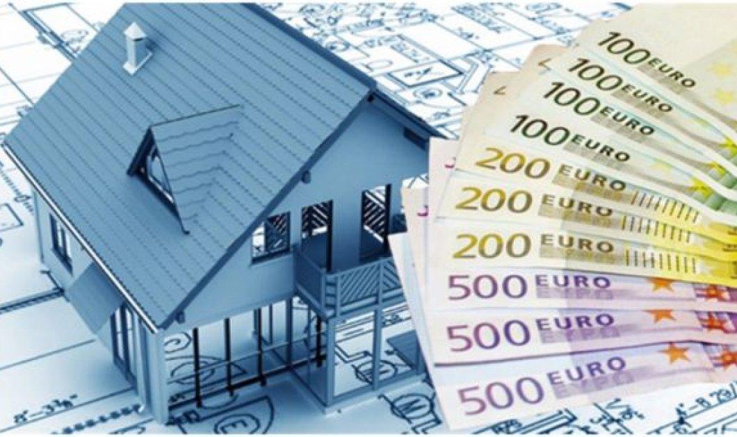 Alert! Έχουν γίνει 18.000 κατασχέσεις σε λογαριασμούς, 200 την ημέρα και για ποσά έως 5000 ευρώ - Κυρίως Φωτογραφία - Gallery - Video