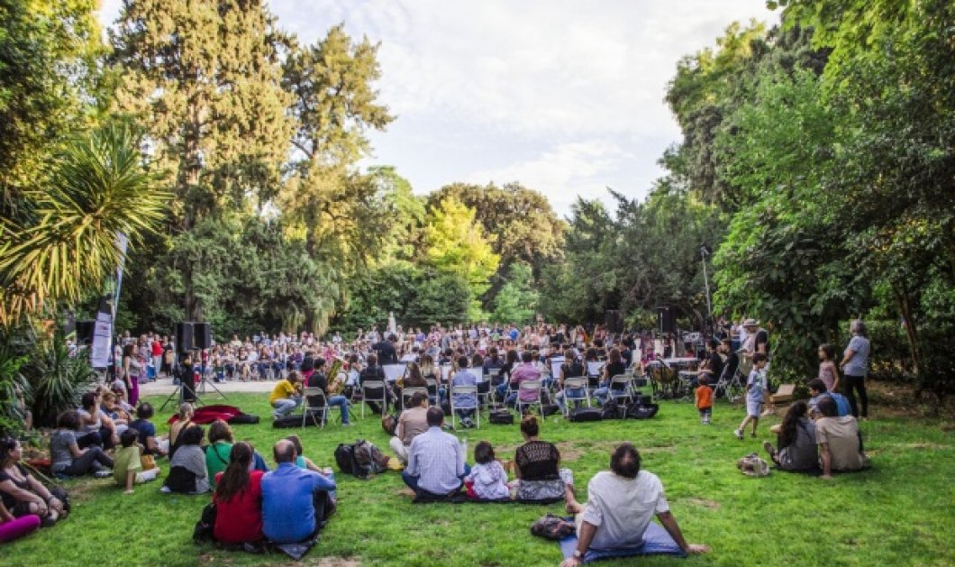 Good news: Πως ο Εθνικός κήπος μαγεύει ξανά την Αθήνα με 150 δωρεάν εκδηλώσεις - Κυρίως Φωτογραφία - Gallery - Video