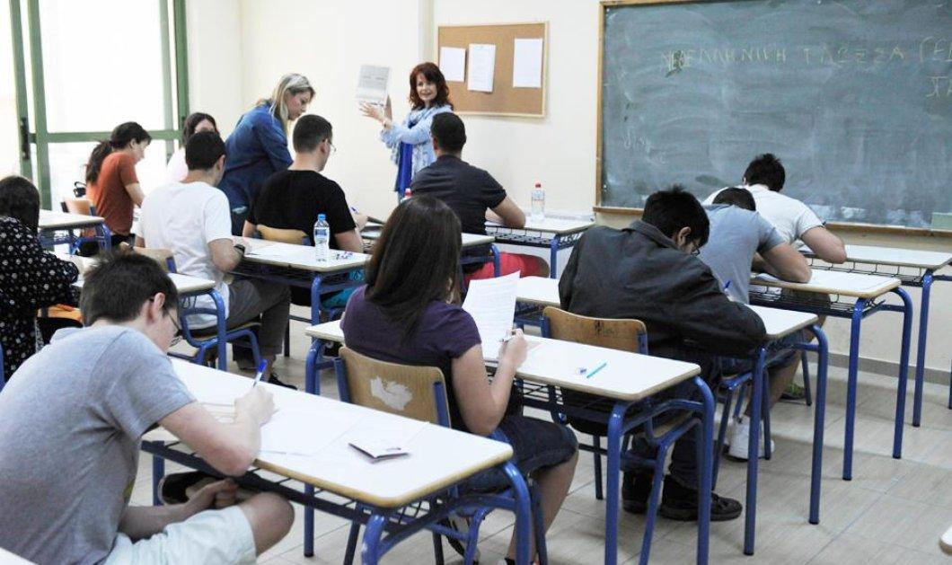 Τελευταίο μάθημα αύριο για τους μαθητές Λυκείου - Κυρίως Φωτογραφία - Gallery - Video