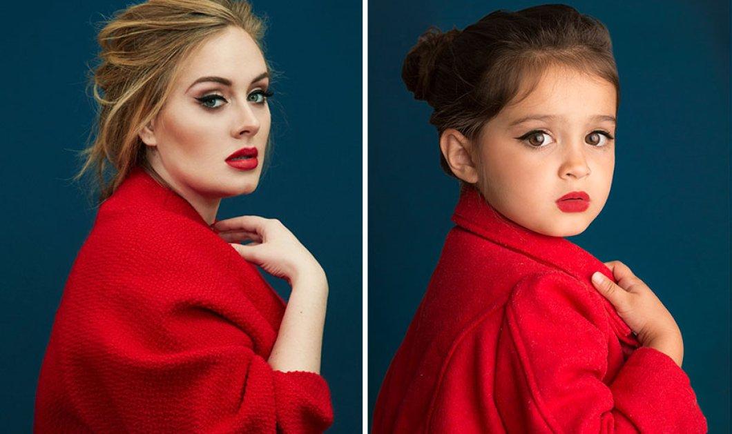 Είναι 3 χρονών κοριτσάκι & την μεταμορφώνουν σε διάσημες γυναίκες με επιτυχία αλλά... - Κυρίως Φωτογραφία - Gallery - Video