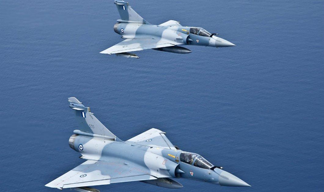 Έκτακτο: Αεροσκάφος Mirage 2000 έπεσε στις Σποράδες - Σώος ο πιλότος - Κυρίως Φωτογραφία - Gallery - Video