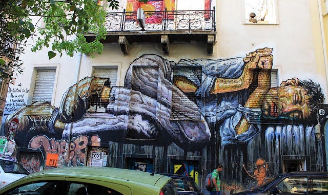 Νέα έρευνα για γερά νεύρα: Σε ακραία φτώχεια το 13,6% των Ελλήνων από 2,2% το 2009 - Κυρίως Φωτογραφία - Gallery - Video