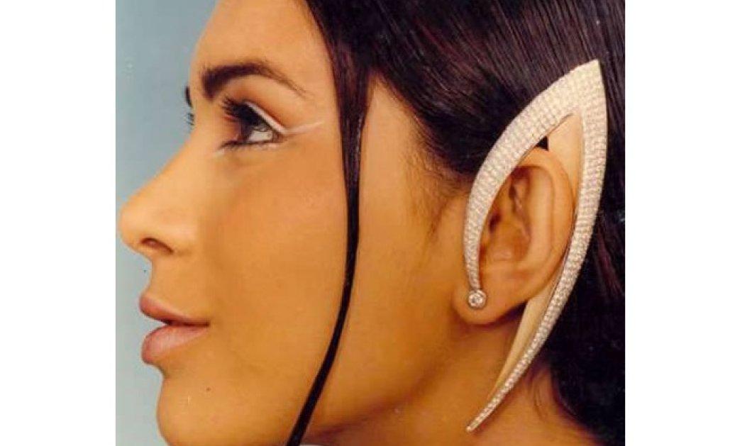Τα πιο περίεργα σκουλαρίκια που έχουμε δει ποτέ - Εσείς θα τα φορούσατε; (Φωτό) - Κυρίως Φωτογραφία - Gallery - Video